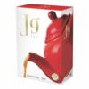 9-PREMIUM-TEA-(RED)